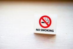 業務時間は絶対に吸っちゃダメ!