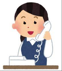 電話への苦手意識をなくしたい