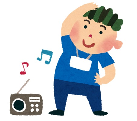 みんなでラジオ体操なんて勘弁してほしい……。