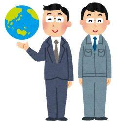公務員から商社へ華麗なる転職
