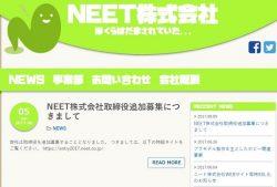 neetai