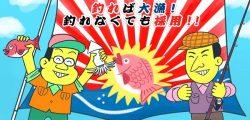 「釣れば大漁、釣れなくても採用」とのこと(画像は採用サイトより)