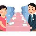長引く婚活……。
