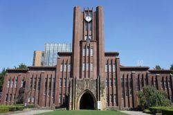 日本トップの東京大学も世界では46位