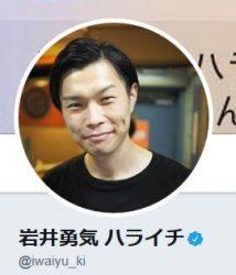 アニメ好きとしても知られる岩井さん