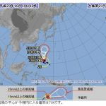 台風21号は太平洋を北上し、日本列島に接近中だ。