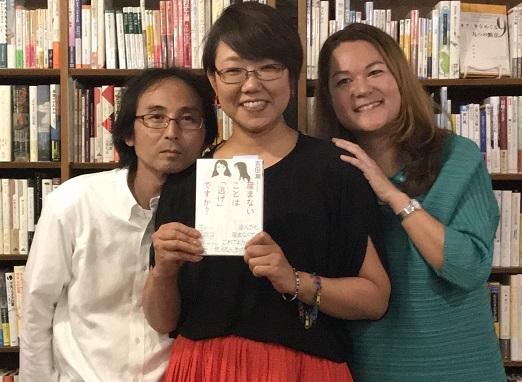 左から中川さん、吉田さん、サンドラさん