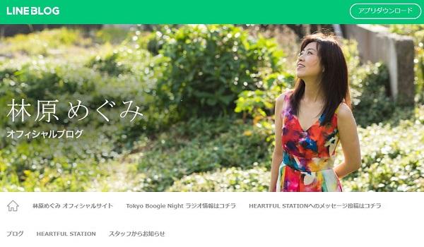 林原めぐみさんのブログ