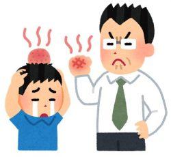 教師の体罰、昔は酷かった!