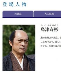 渡辺謙さんは予定通り大河ドラマに出演