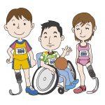 パラリンピック開催について