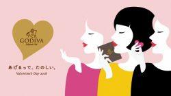 ギャレンタインは日本に根付く?