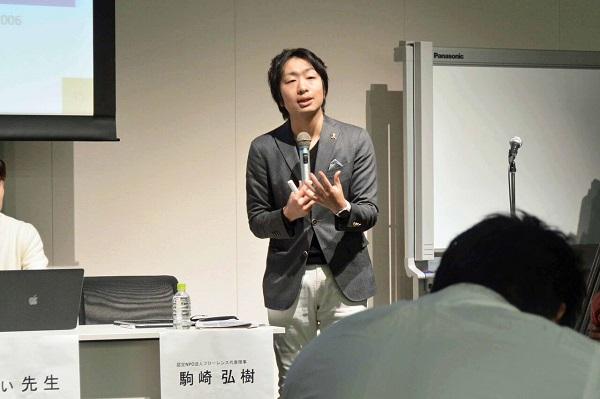駒崎弘樹さん「有識者会議に子育て当事者のメンバーをもっと増やすべき」と主張する