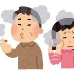 昔はどこでも煙草を吸っていた