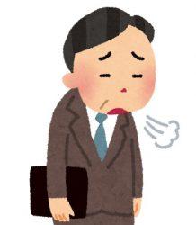 日本人はどうすれば幸せになれるのか