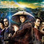 (C)2017 New Classics Media, Kadokawa Corporation, Emperor Motion Pictures Shengkai Film