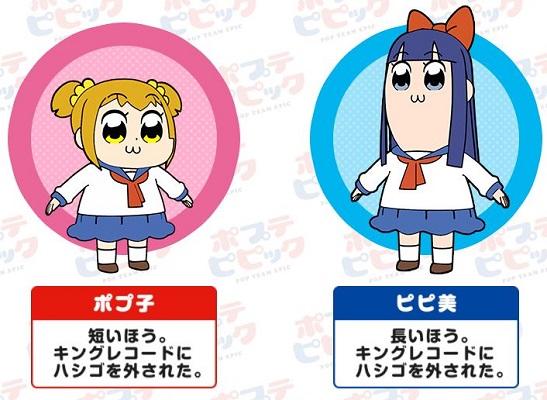 画像はアニメ公式サイトのキャプチャ