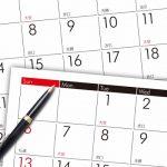 休みが増えれば生産性向上にもつながる?