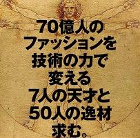 1億円プレーヤー現る?