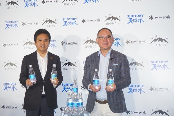 4月18日に記者発表会が開催された。