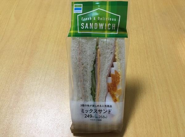 手軽に食べられて美味しいのがすごい。
