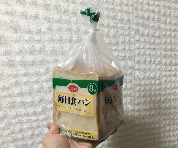 食パンが好きです。