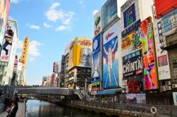 大阪は働き方改革への意識が低い?