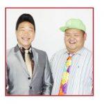 画像は浅井企画のホームページのキャプチャ(左がみやぞんさん)