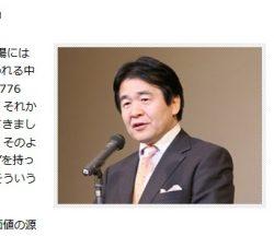 パソナグループ会長で東洋大学教授の竹中平蔵氏