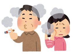 タバコ臭い職場……