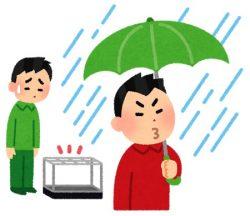 傘を盗まれた経験、ありませんか?