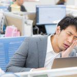 平均睡眠時間より長く着座している人も