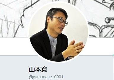 山本監督のツイッター