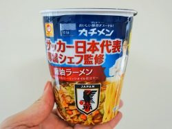 サッカー日本代表専属シェフ監修のカップ麺って?