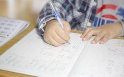親の収入と学歴以外にも、学力向上に益する要素がありそうです