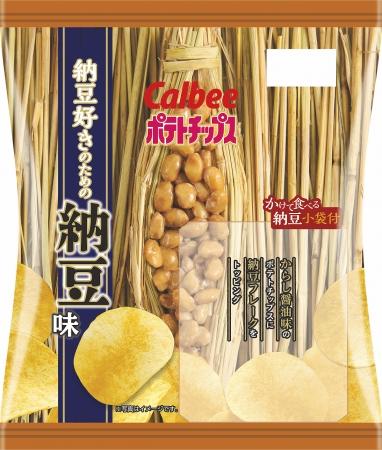 6月25日発売「ポテトチップス 納豆好きのための納豆味」