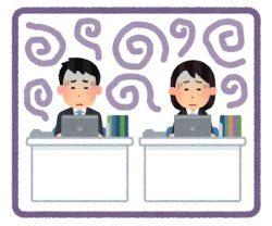職場の謎ルールにうんざり
