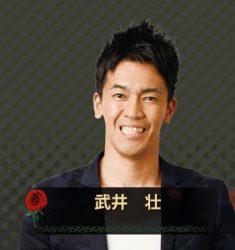 武井壮さん(番組サイトより)