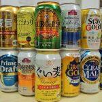 14種類のPB・格安第3のビールを飲み比べた