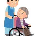 介護の現場は人間関係に難あり?
