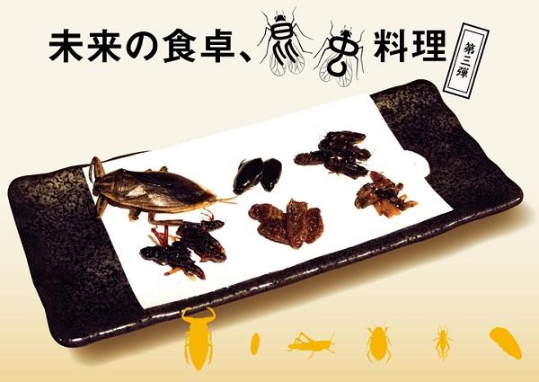 ジビエ居酒屋「米とサーカス」で9月30日まで開催!