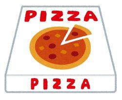 台風でピザ注文は非常識?