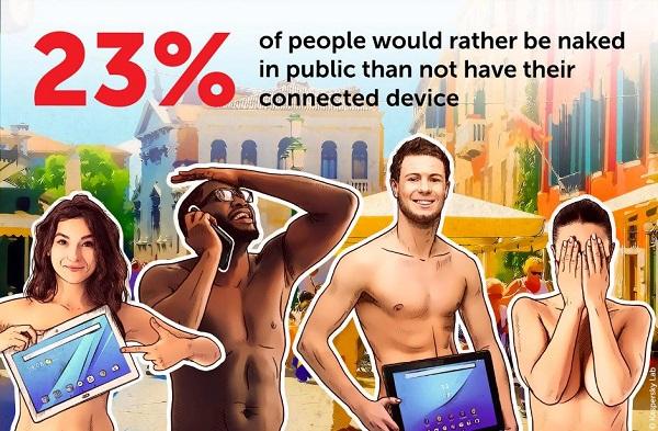 裸で外出する方がマシ?