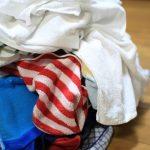 洗濯関係が多い傾向?