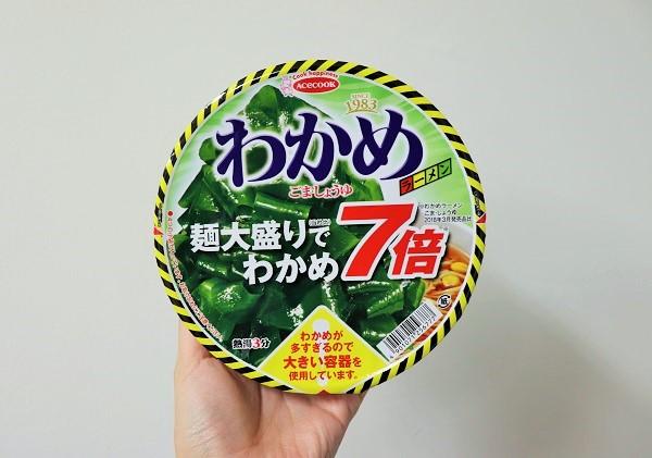 新商品「わかめラーメン 麺大盛りでわかめ7倍」