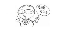 180921wakashineye