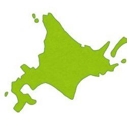 北海道が10年連続トップに