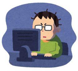 「あなたがアダルトサイトを見ている姿をウェブカメラで撮影した」