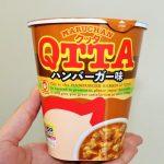 10月15日発売「MARUCHAN QTTA ハンバーガー味」