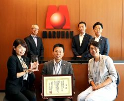 第3回ホワイト企業アワードで「理念共有 部門賞」を受賞